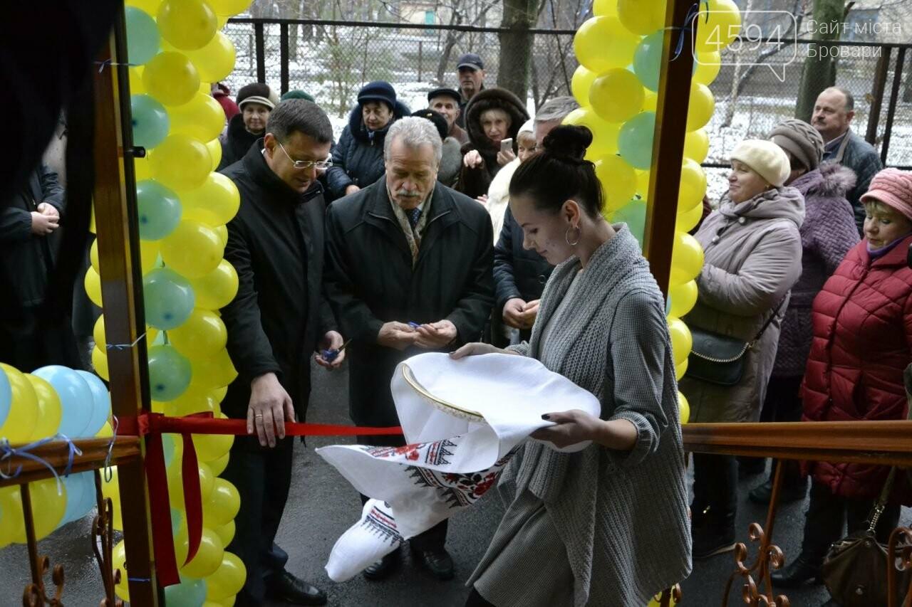 Центр медико-соціальної допомоги відкрили у Броварах, фото-1