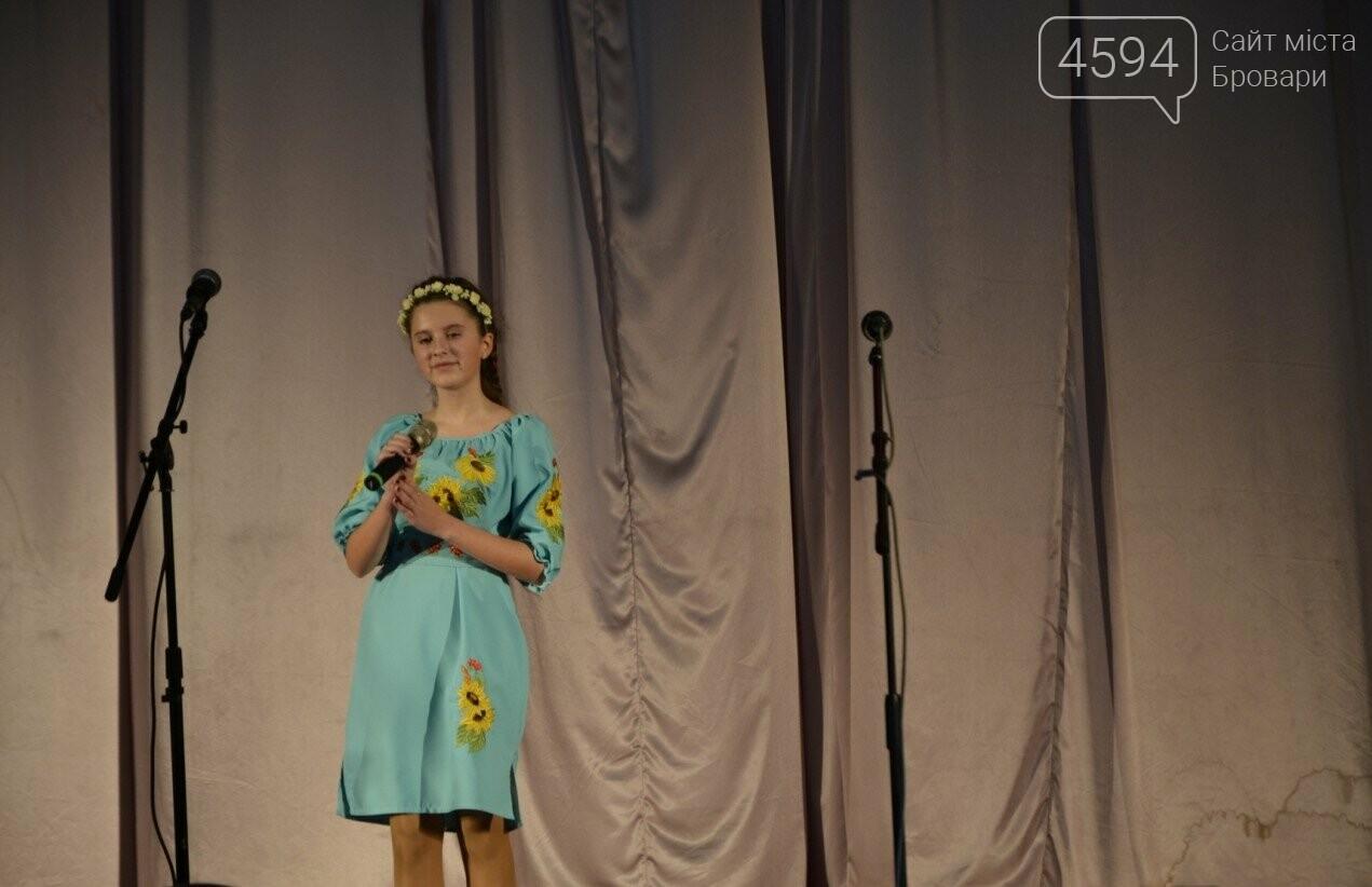 Фестиваль «З Україною в серці» пройшов у Броварах, фото-3