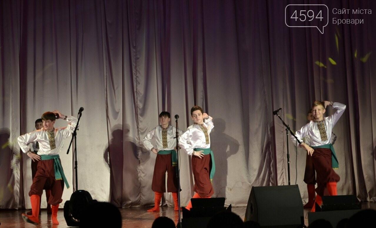 Фестиваль «З Україною в серці» пройшов у Броварах, фото-1