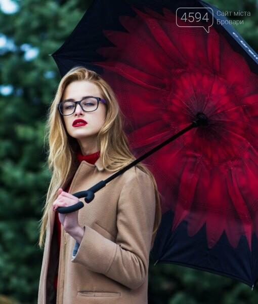 Найстильніша, зручніша і яскравіша парасолька цього року!, фото-1