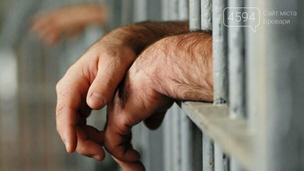 Засуджено вбивцю з Броварщини, який жорстоко вбив жінку, фото-1
