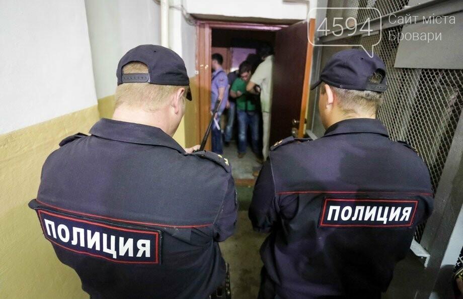 На Броварщині гості  -  «ВІЗИТ» поліціантів, фото-3