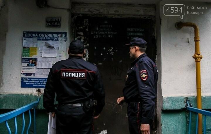 На Броварщині гості  -  «ВІЗИТ» поліціантів, фото-1