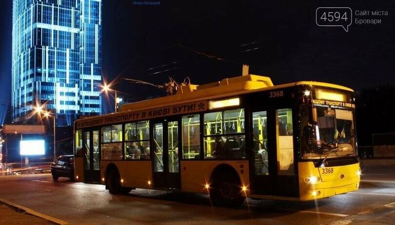 УВАГА! У столиці - 8 листопада змінить рух нічний тролейбусний маршрут № 94Н, фото-1