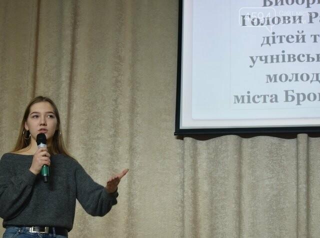 Обрано Голову Ради дітей та учнівської молоді міста Бровари, фото-2