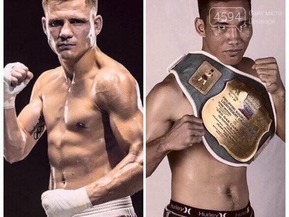 Бій Берінчик – Крістобаль: головна подія боксу в Броварах, фото-1