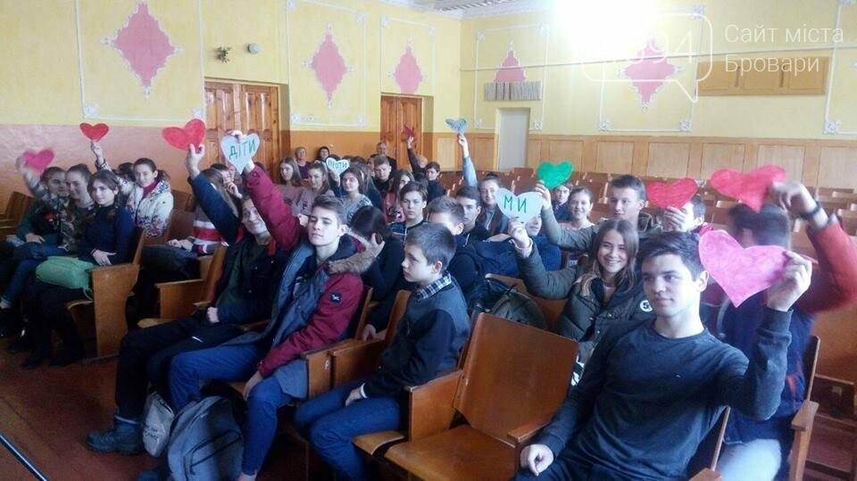 Поліцейські Броварщини долучилися до акції «16 днів проти насильства», фото-1