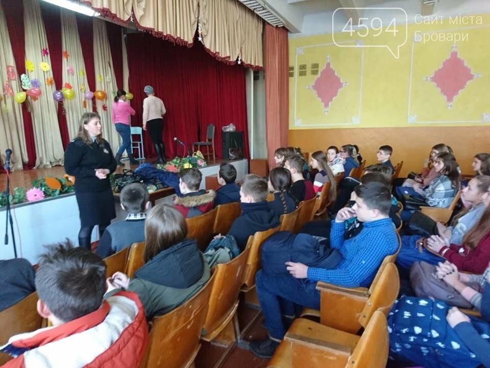 Поліцейські Броварщини долучилися до акції «16 днів проти насильства», фото-2