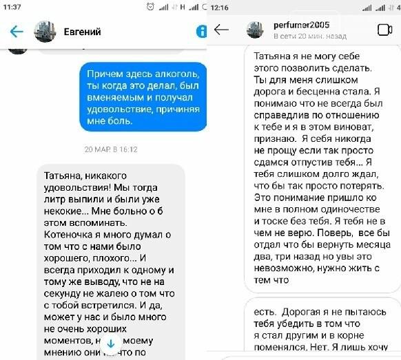 Зґвалтування на Броварщині: підозрюваний порушує домашній арешт, фото-2
