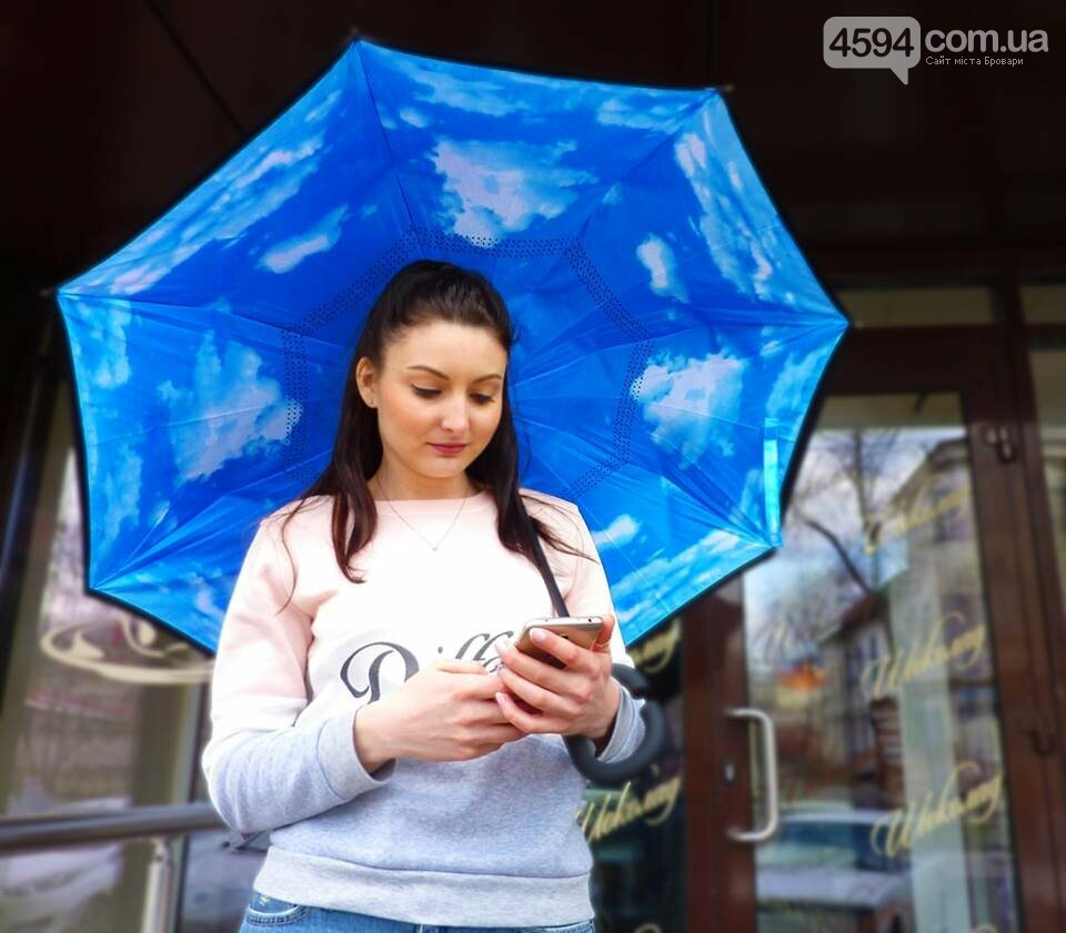 Ця парасолька буде сухою навіть після сильної зливи!, фото-1