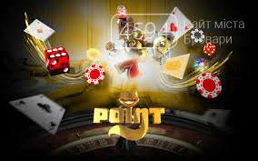 Карткові ігри на гривні в онлайн казино ПоінтЛото, фото-1