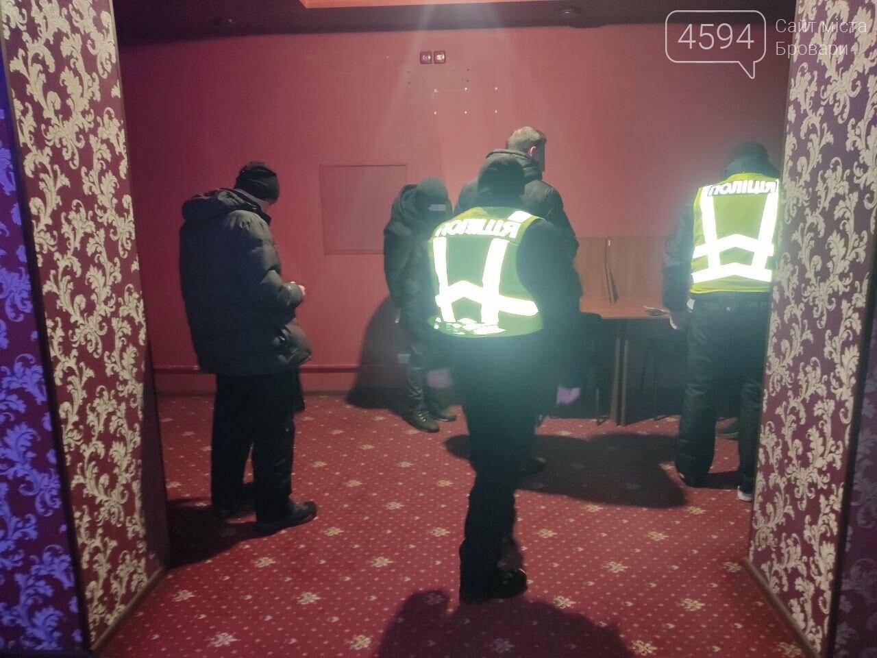 У Броварах «накрили» два казино – з адміністраторами та гравцями, фото-4
