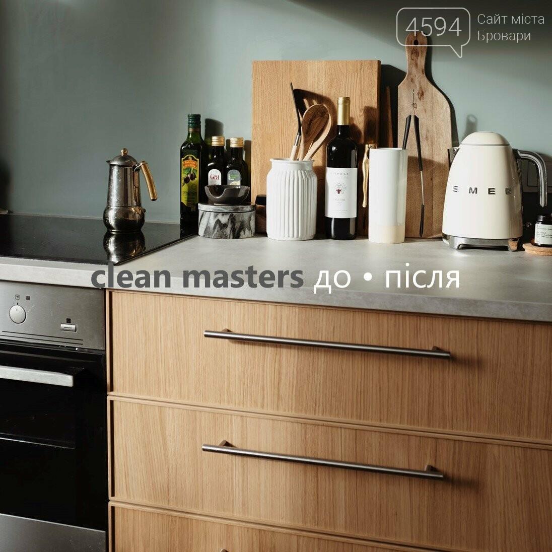 Професійне прибирання квартири, будинку, офісу, фото-4