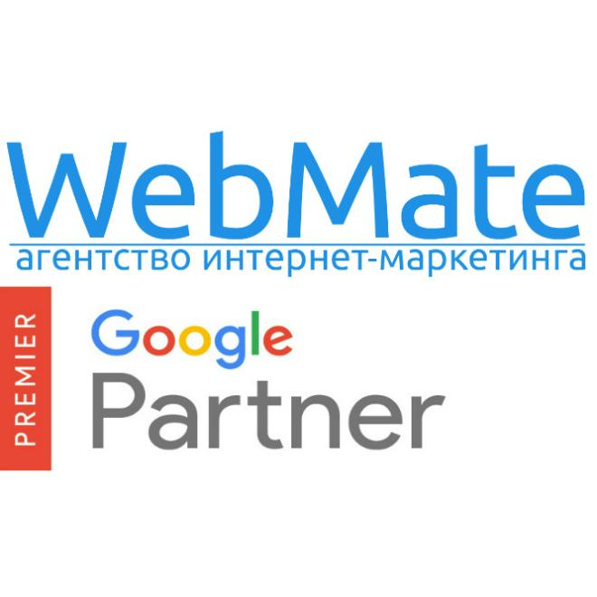 Маркетингова агенція WebMate: ефективне SEO-просування сайту, фото-1