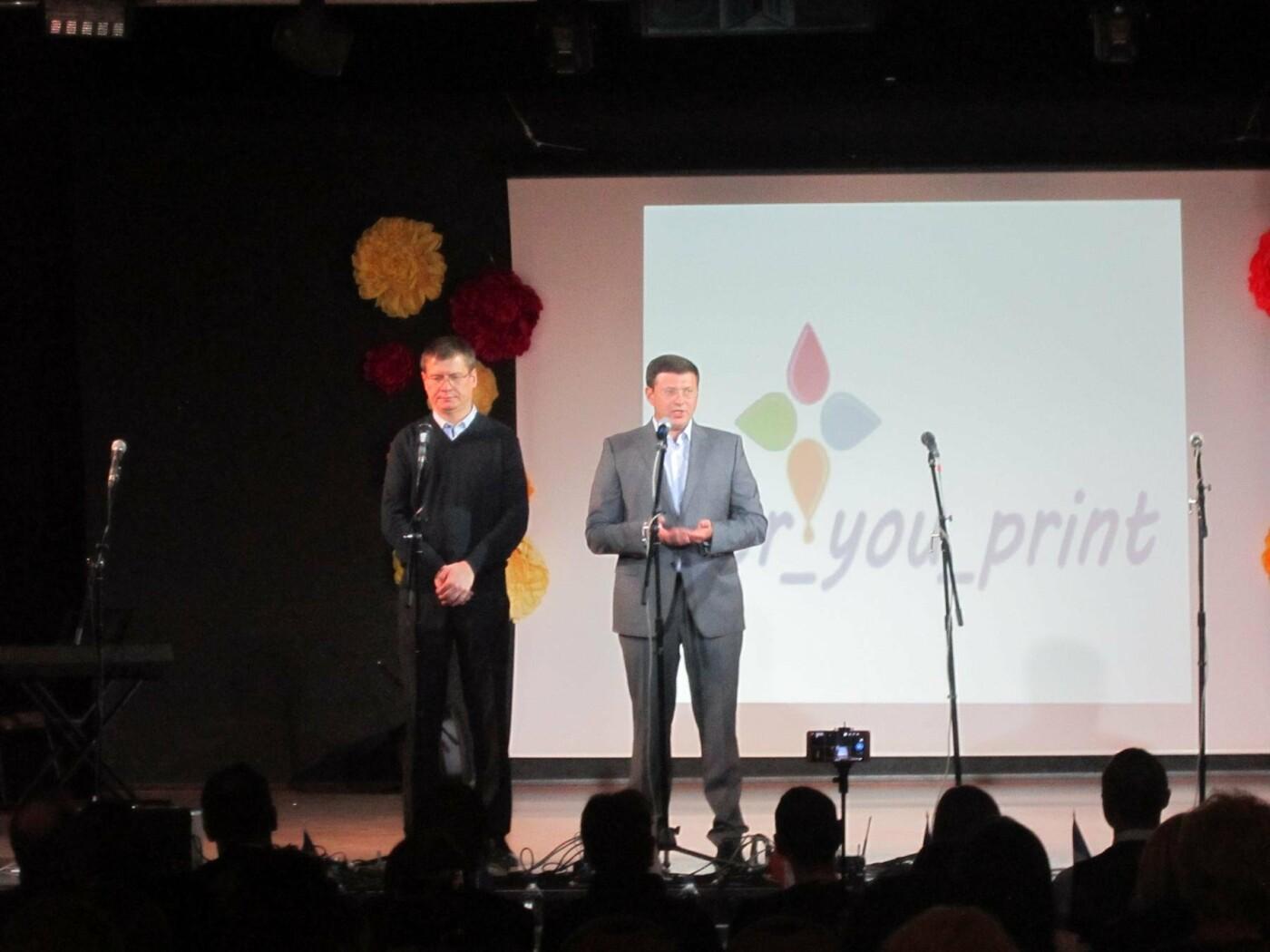 II Міжнародний фестиваль-конкурс дитячої та юнацької творчості у Броварах, фото-1
