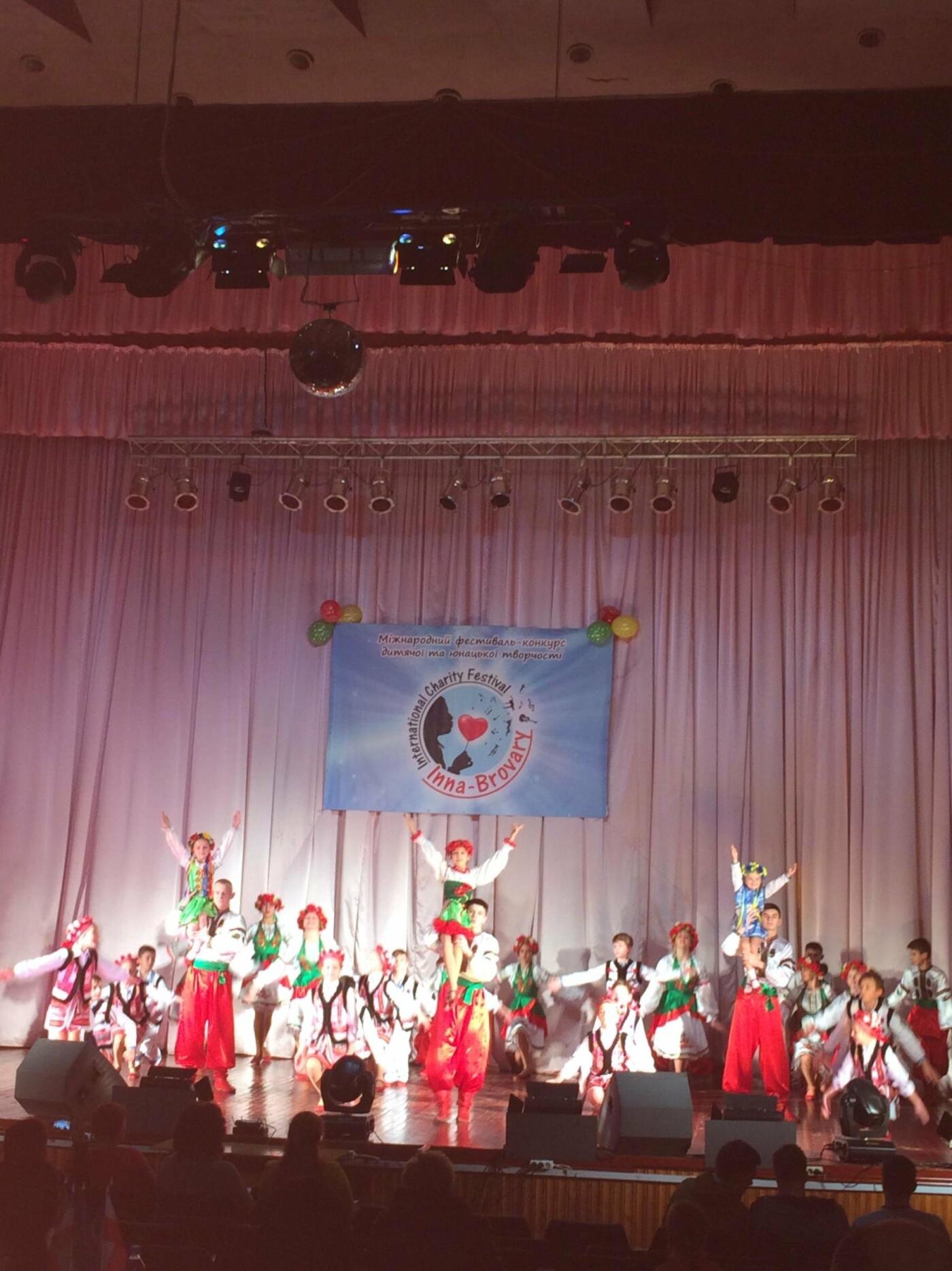 II Міжнародний фестиваль-конкурс дитячої та юнацької творчості у Броварах, фото-3