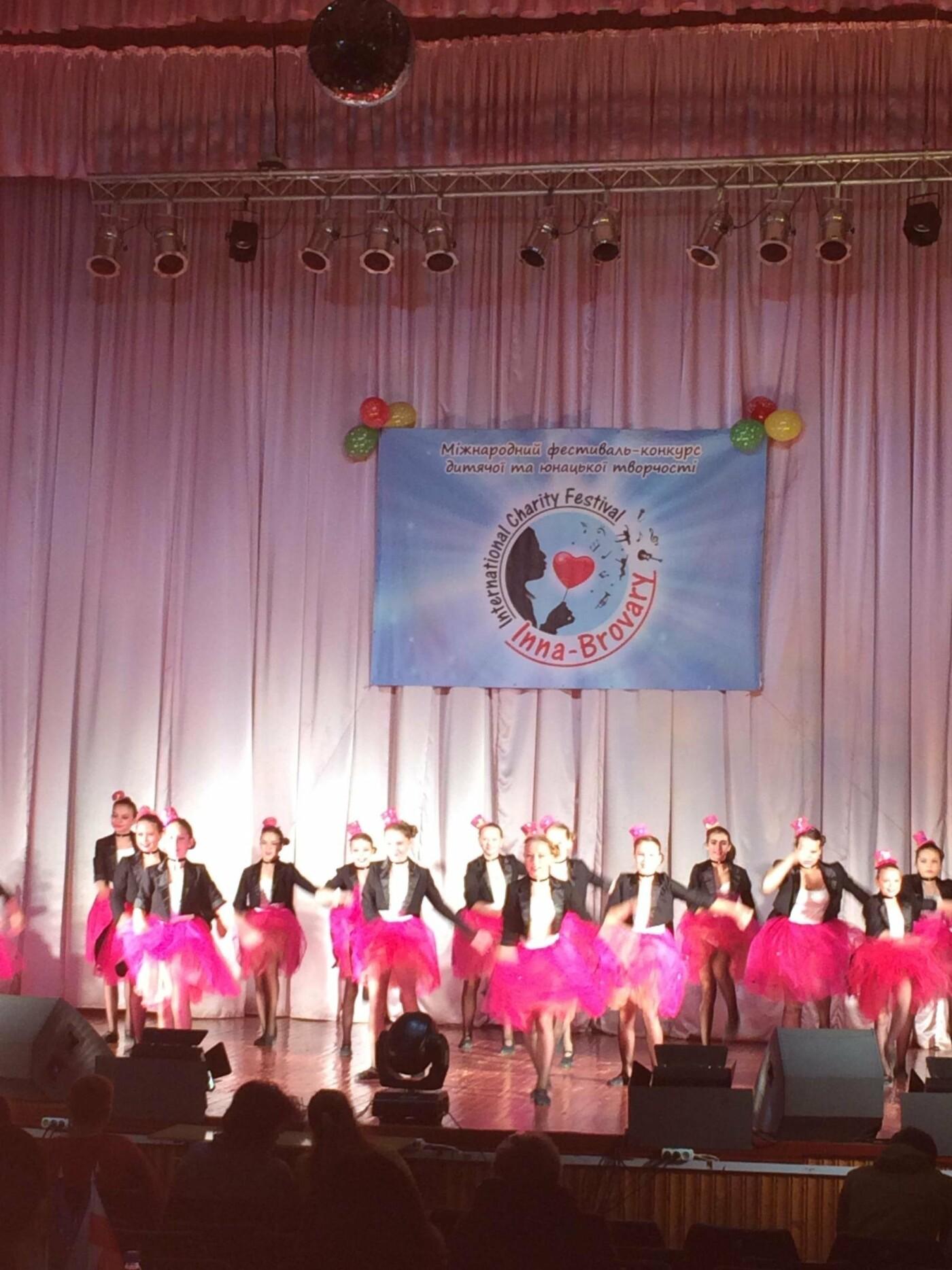II Міжнародний фестиваль-конкурс дитячої та юнацької творчості у Броварах, фото-5