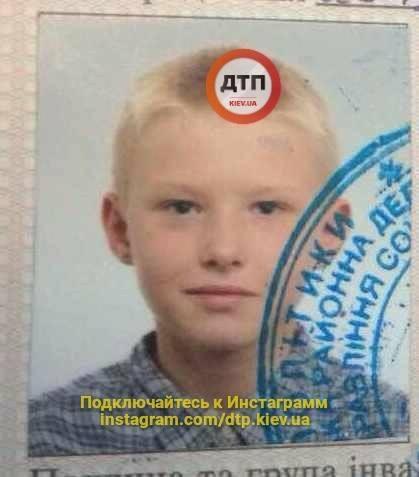 У Броварах розшукують 12-річного хлопчика, фото-1
