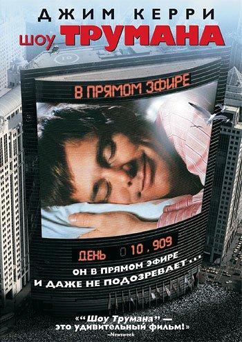 Вечірній кіноперегляд, фото-4