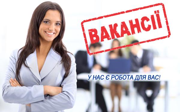 Живи та працюй в Україні: з початку року роботодавці подали майже 1 мільйон вакансій, фото-1