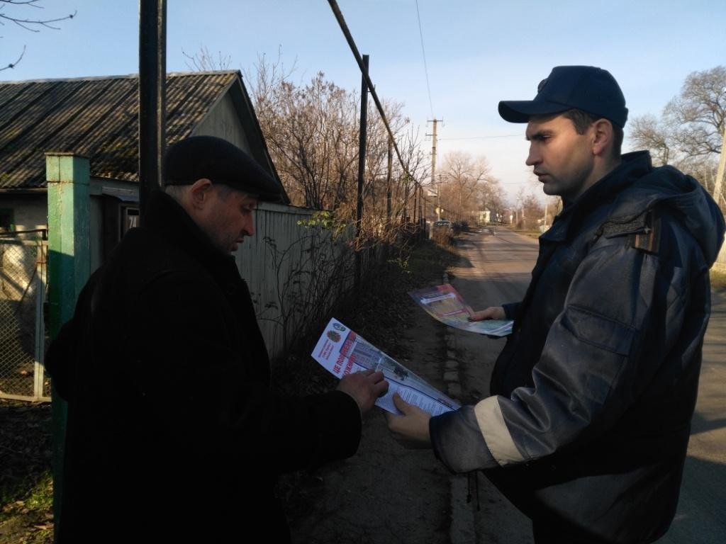 Броварський район: рятувальники нагадали громадянам правила безпеки життєдіяльності, фото-2