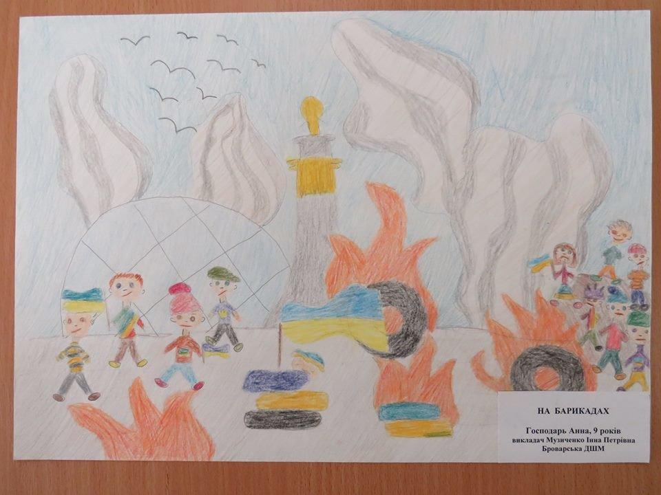 У Броварах відбувся конкурс дитячого патріотичного малюнку, фото-1