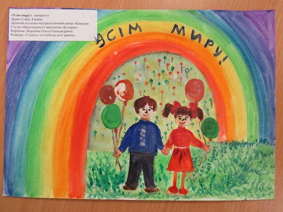У Броварах відбувся конкурс дитячого патріотичного малюнку, фото-4
