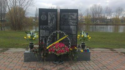 На Броварщині відзначили День Гідності та Свободи, фото-1