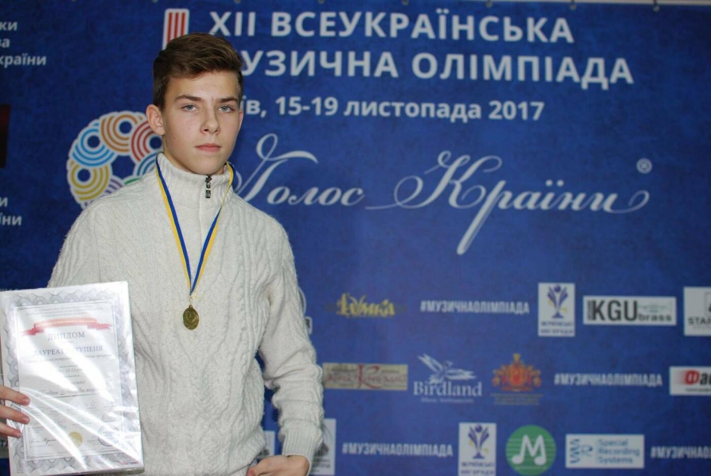 Учні Броварської музичної школи стали переможцями олімпіади «Голос країни», фото-2