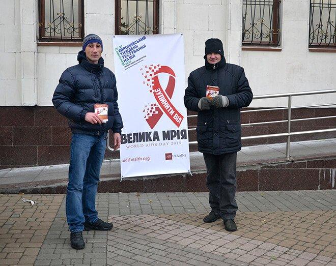 Тестування на ВІЛ у Броварах , фото-2