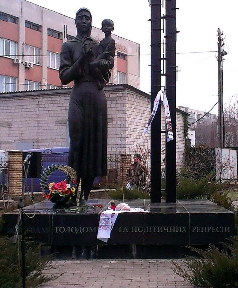 У Броварах відбудеться вшанування жертв Голодомору , фото-1
