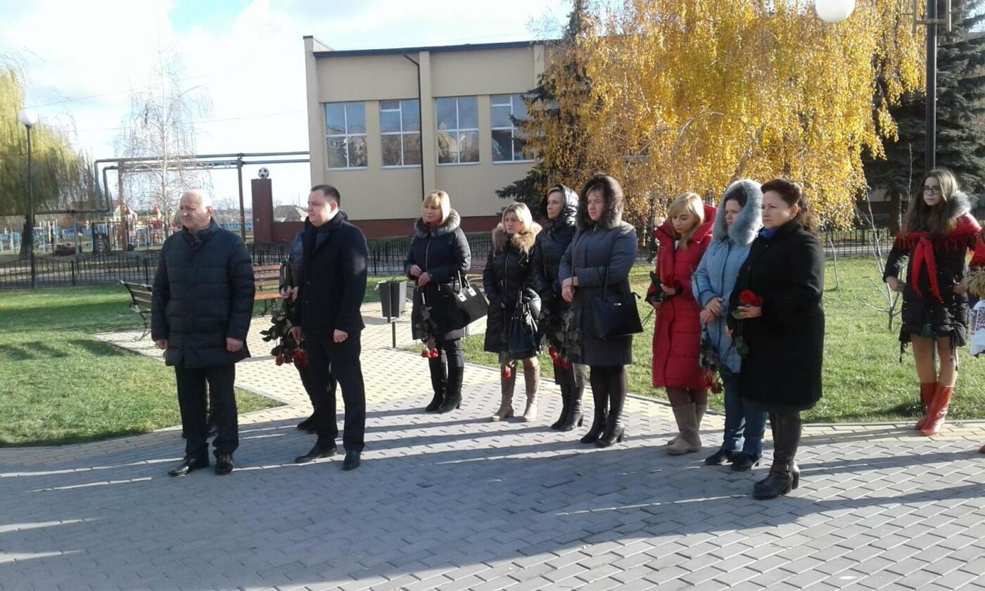 День пам'яті жертв голодоморів на Броварщині , фото-6