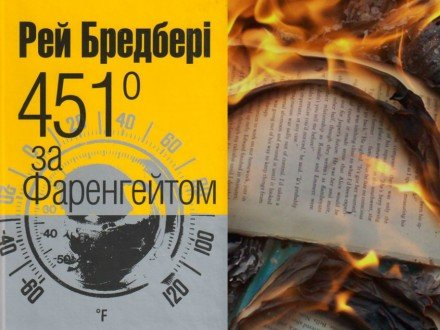 Читаємо з редакцією: голосування за книгу тижня , фото-1