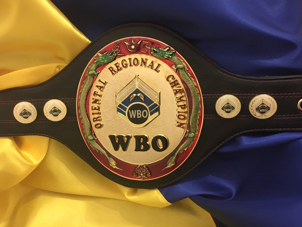 Пояс WBO Oriental прибув до тренувального табору Дениса Беринчика, фото-4