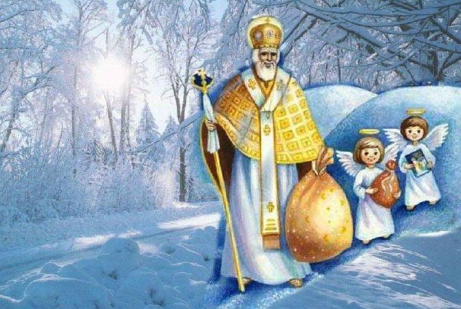 День святого Миколая: найцікавіші традиції в Україні , фото-1
