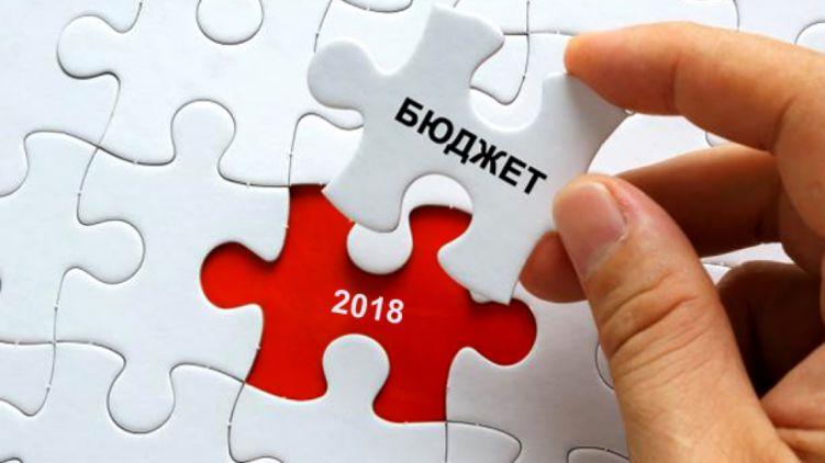 Міський бюджет Броварів на 2018 рік прийнято , фото-1