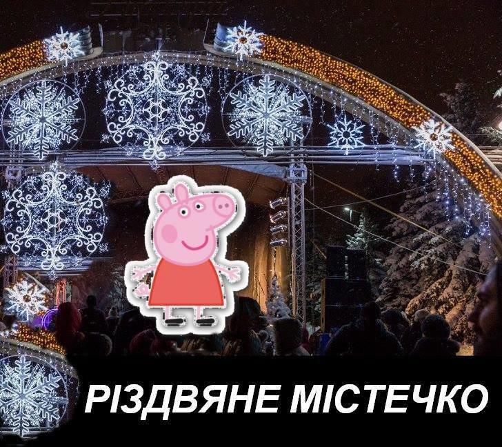 Марафон новорічних свят: 27 грудня, фото-1