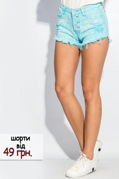 Ліквідація складу одягу: де купити 10 речей за 1000 грн., фото-8