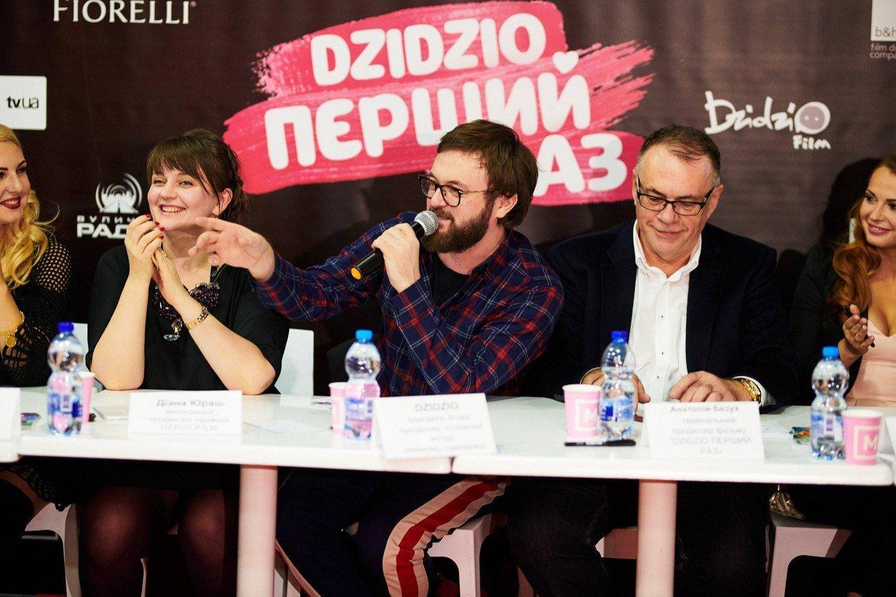 Компанія «Вуличне радіо» – регіональний інформаційний партнер стрічки «DZIDZIO перший раз», фото-2