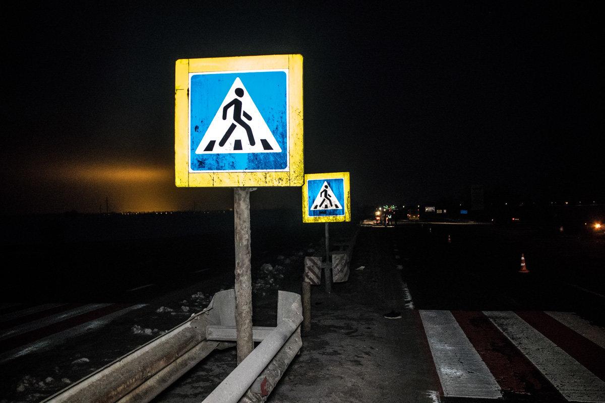 Смертельна ДТП в Броварському районі: збив і втіік, фото-1