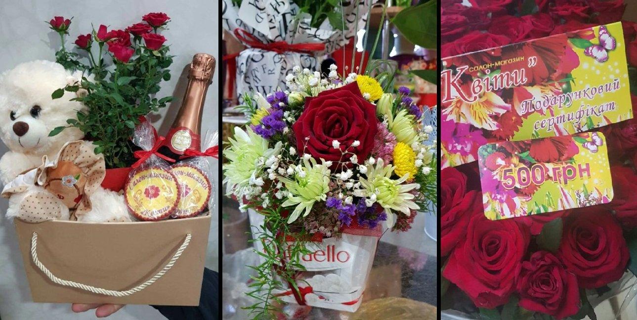 Де в Броварах замовити квіти?, фото-1
