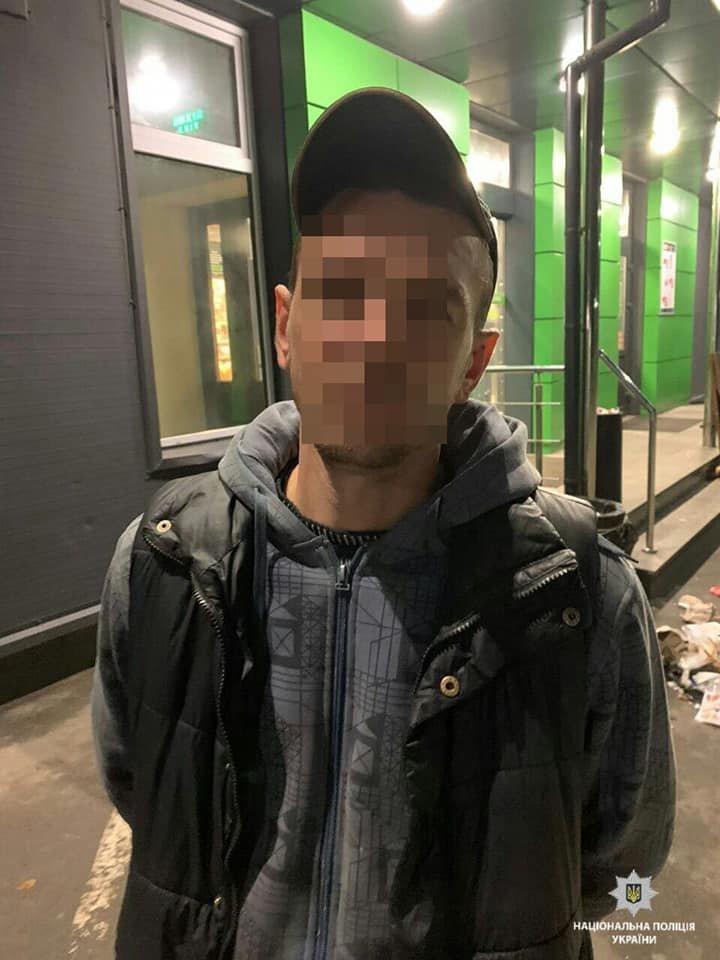 На Броварщині зупинили двох молодиків з наркотиками у кишені, фото-1