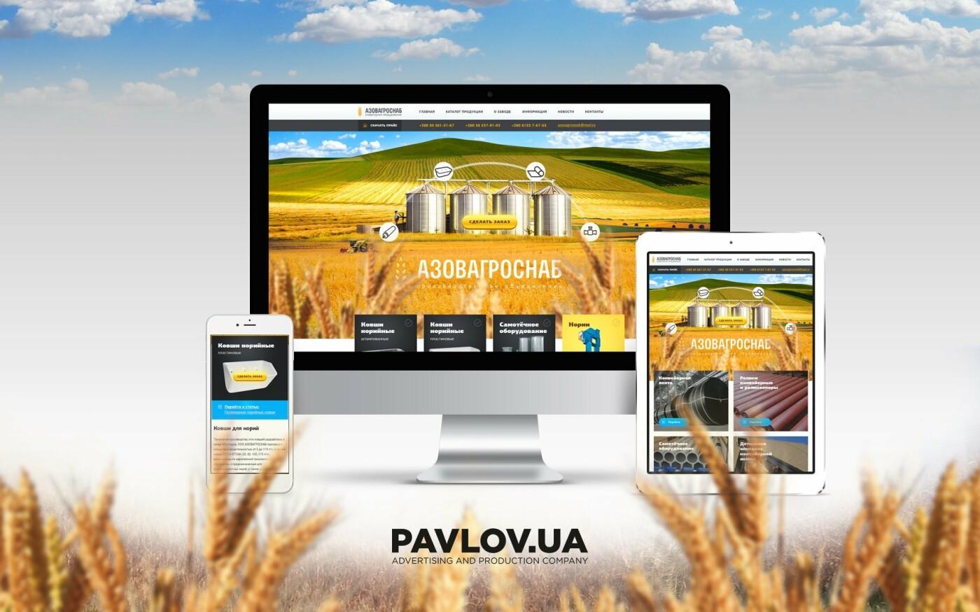 Компанія Pavlov.ua увійшла в ТОП 100 кращих digital-агентств України, фото-14