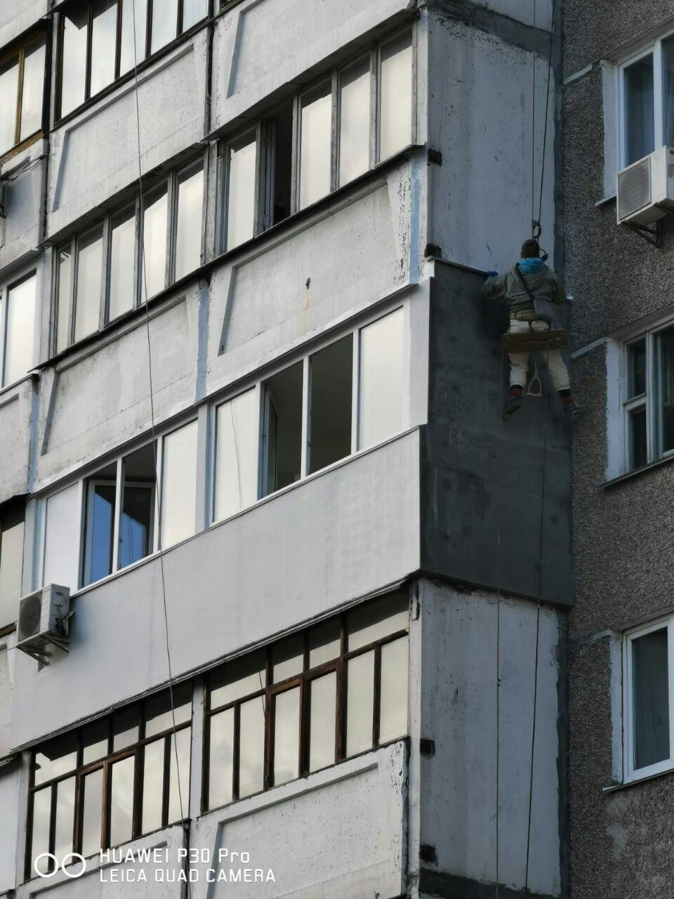 Утеплення фасадів, балконів, вікон та лоджій в Броварах, фото-1