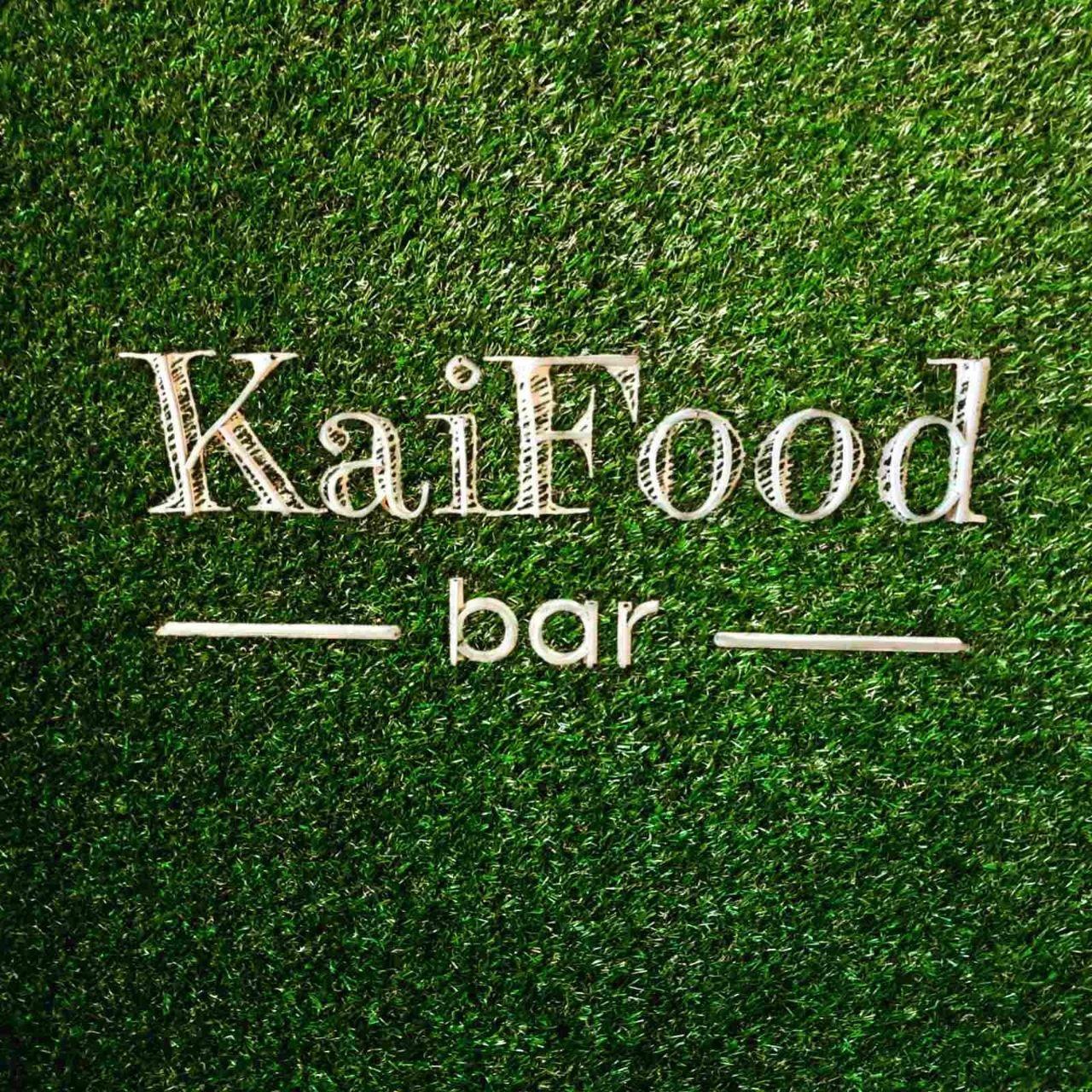 «KaiFoodbar» в Броварах, фото-1