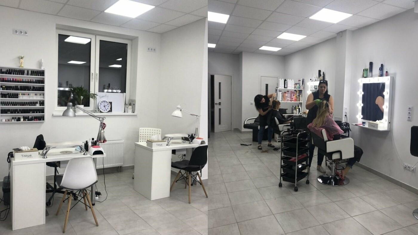 Салон краси «Beauty home» в Броварах, фото-1