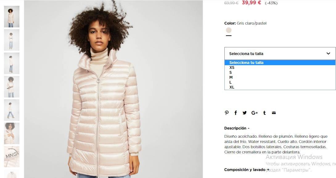 Одяг, білизна та косметика від відомих світових брендів в Броварах, фото-4