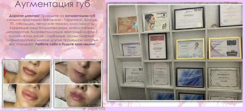 "Салон краси «Korni» в ТРЦ ""Даринок"", фото-2"