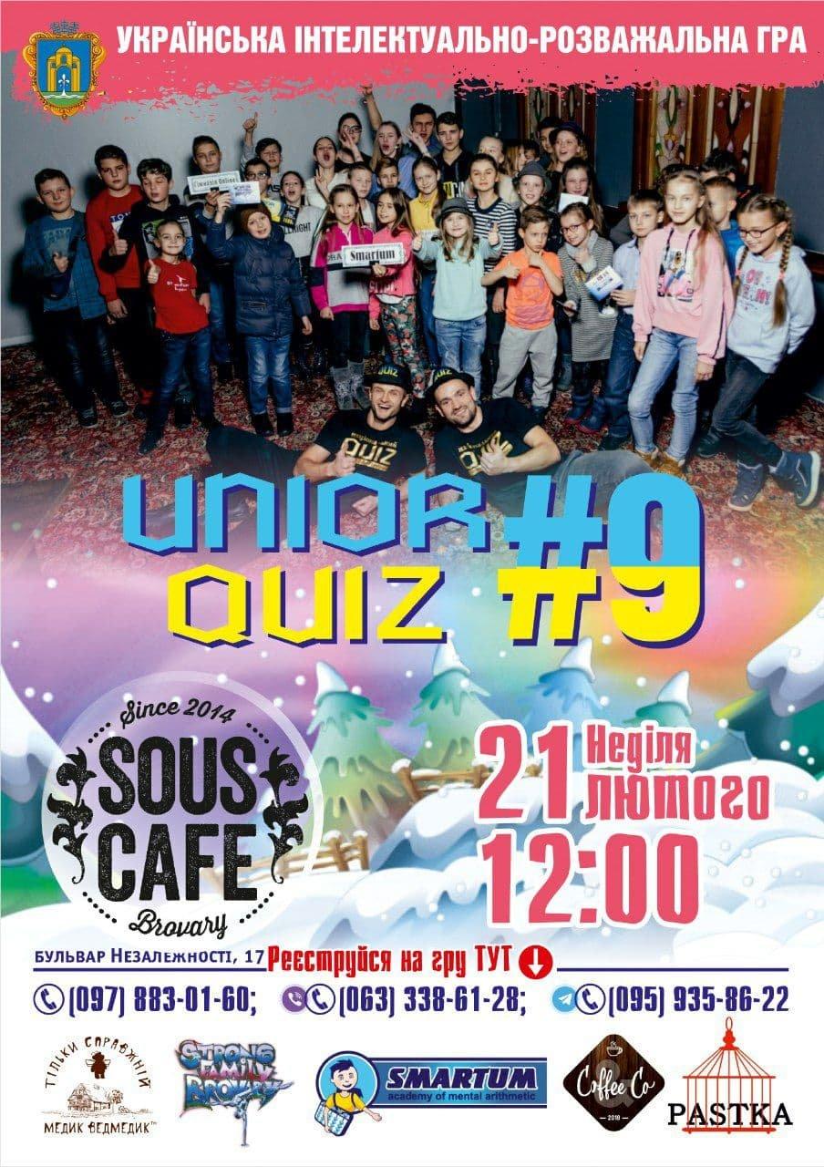 UNIOR-QUIZ в Броварах: реєстрація відкрита!, фото-1