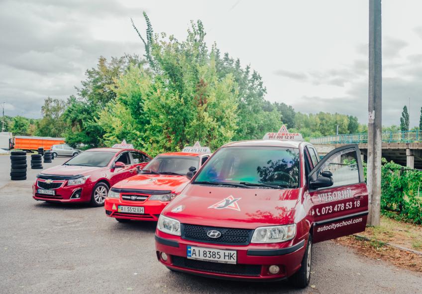 Автомобільна школа «АВТО СІТІ» запрошує на навчання, фото-7